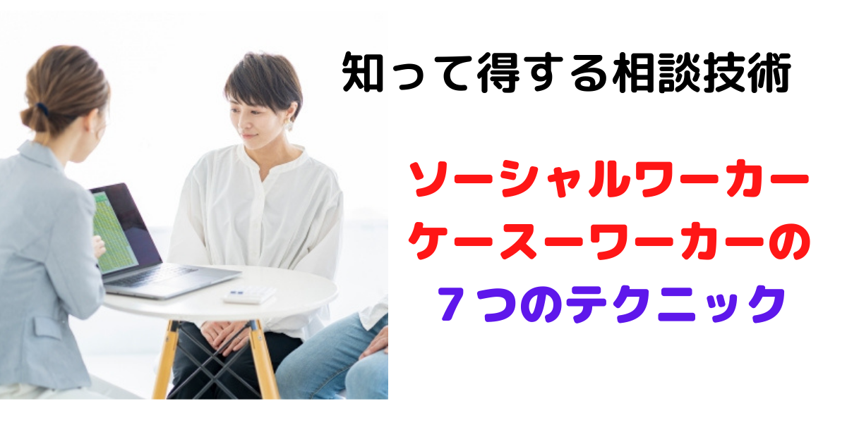 f:id:mamoruyo:20210925153414p:plain