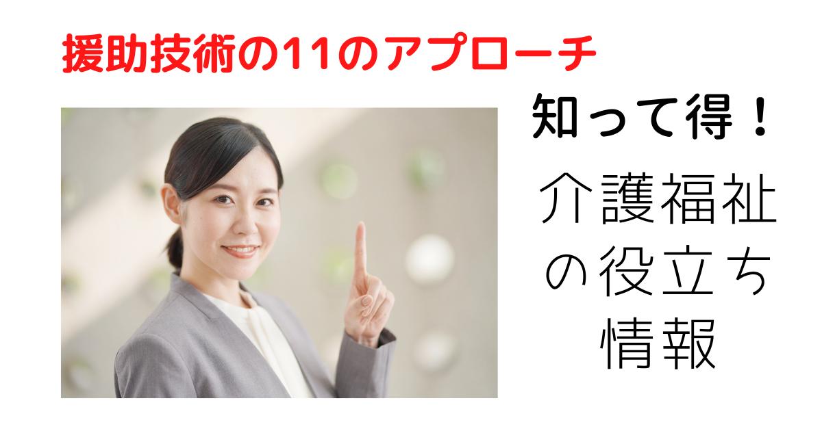 f:id:mamoruyo:20210926200224p:plain