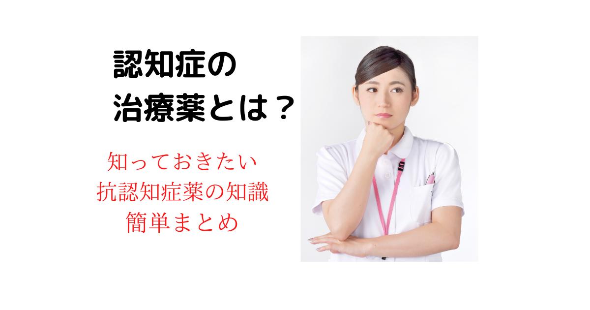 f:id:mamoruyo:20211003015544p:plain