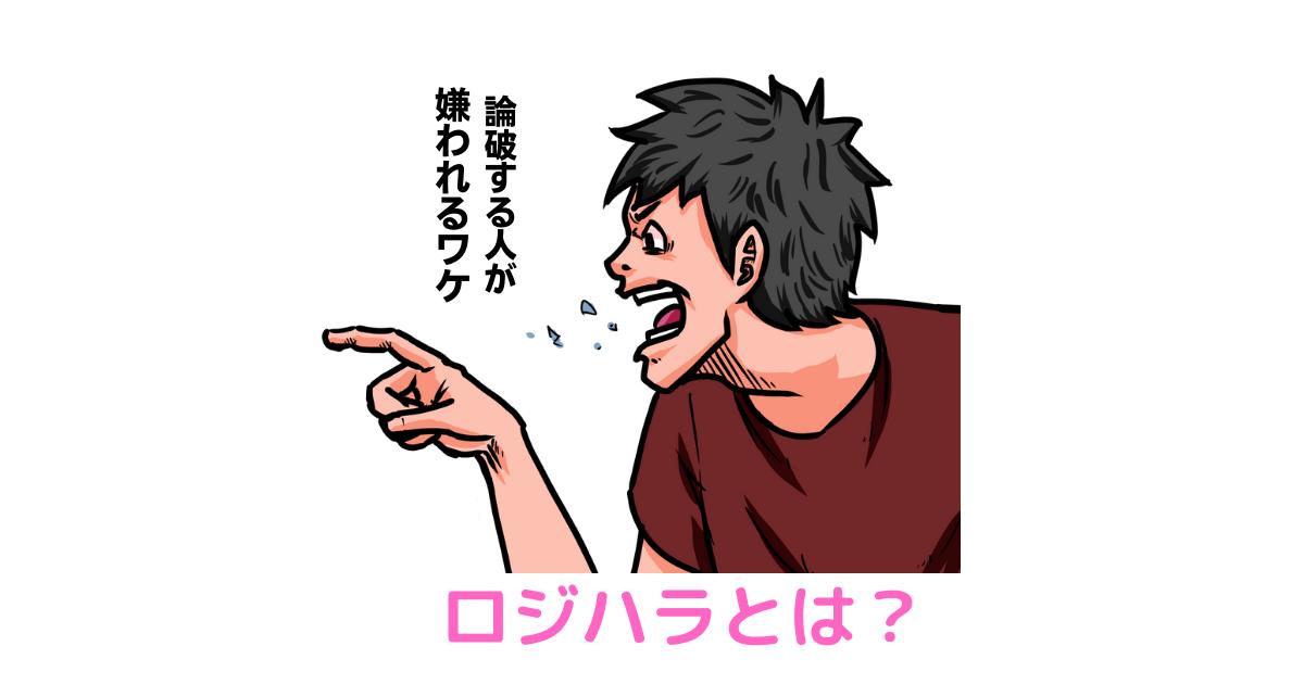 f:id:mamoruyo:20211014221624p:plain