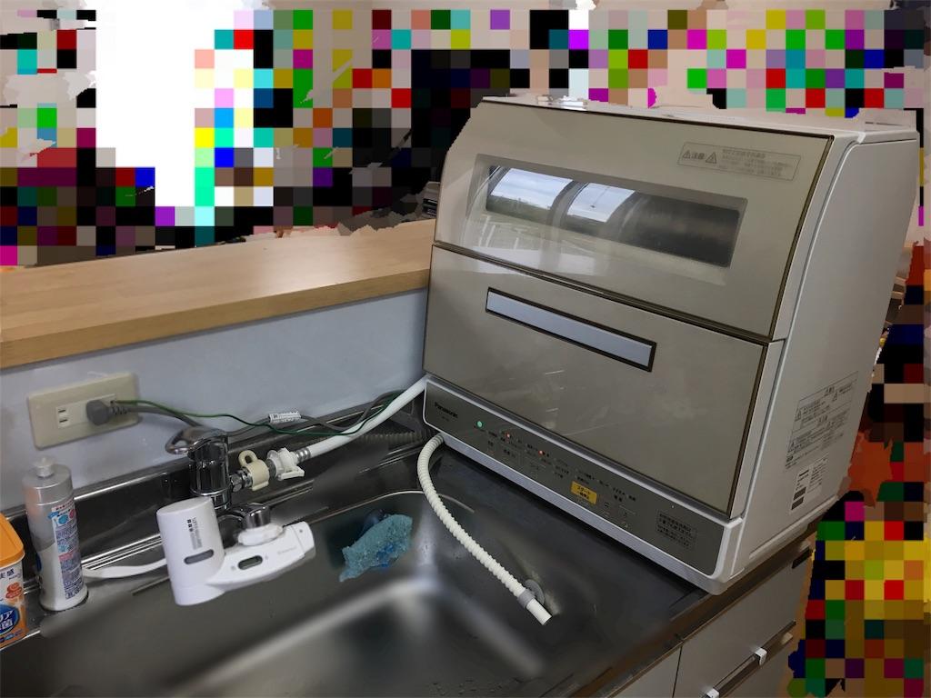 パナソニック据え置き型食洗機