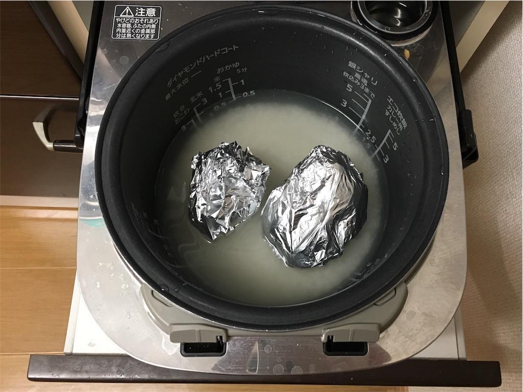 炊飯器でゆで卵