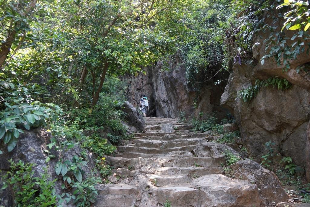 五行山を子連れで登る