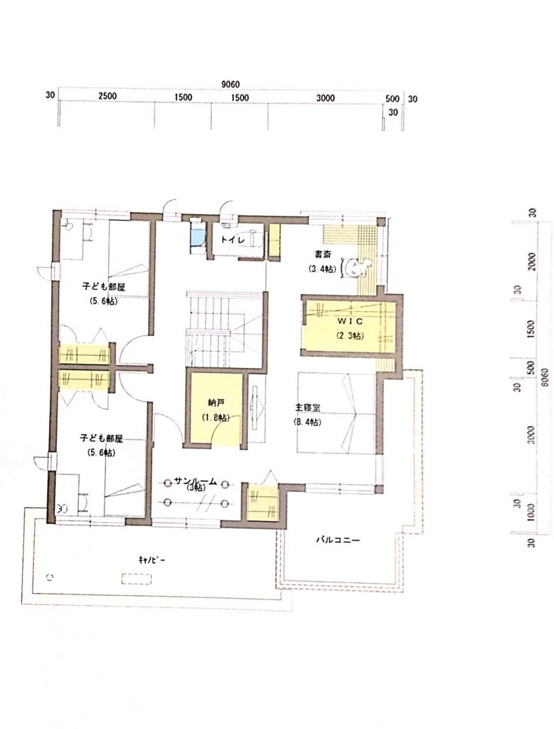 積水ハウス40坪間取り2階