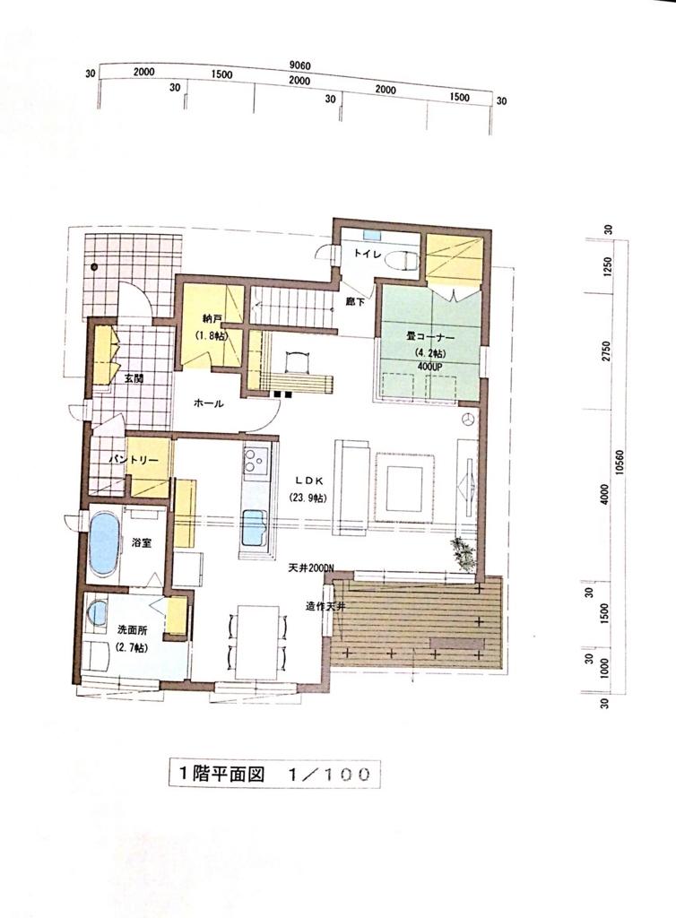 積水ハウス40坪1階間取り