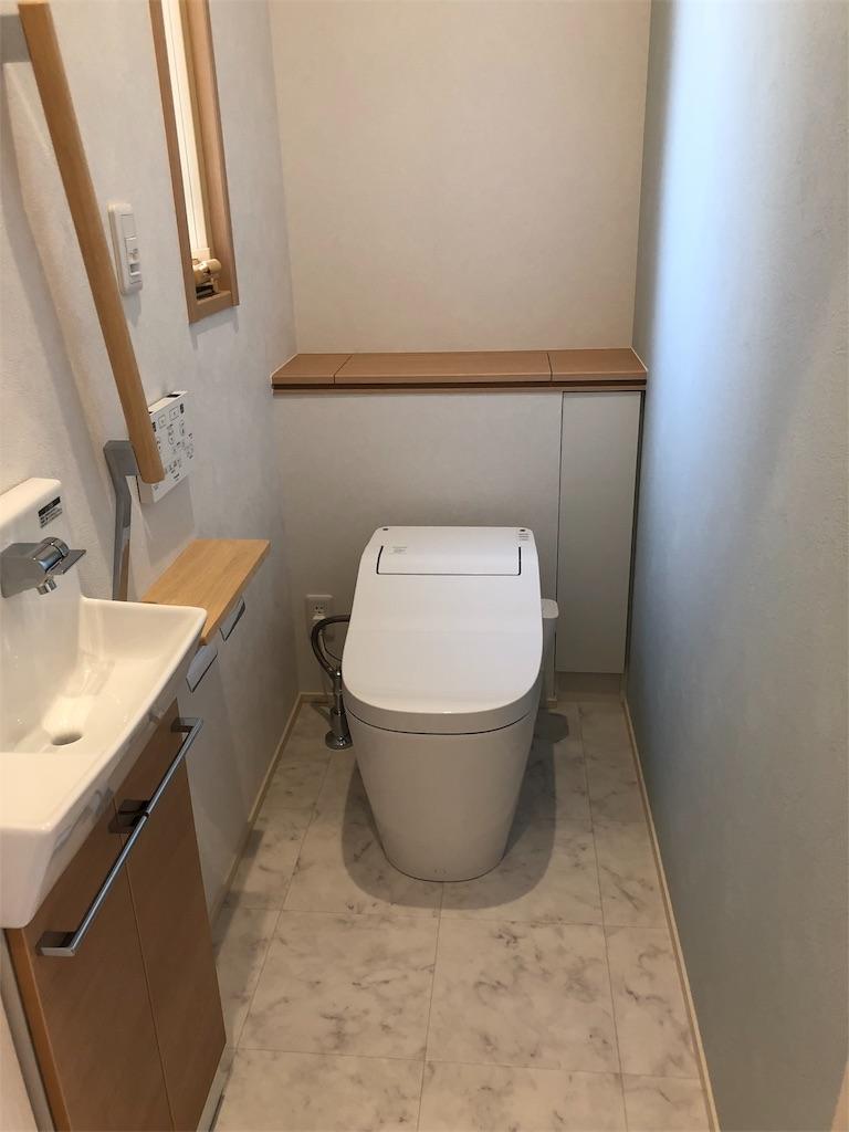 積水ハウスのトイレアラウーノ