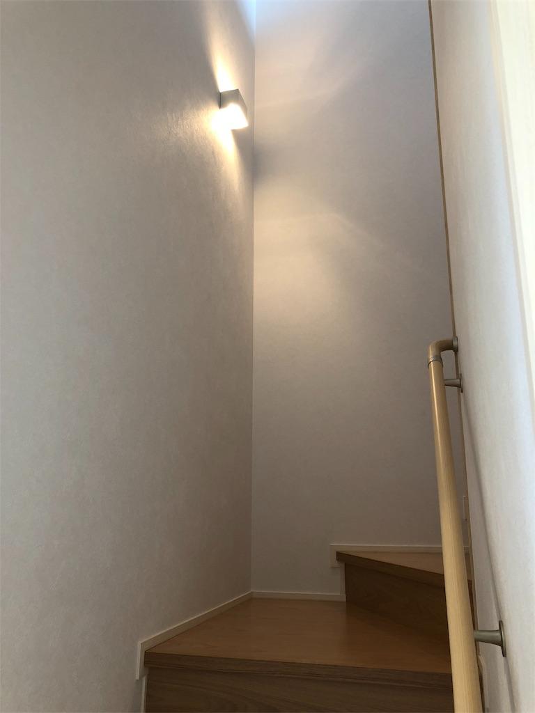 積水ハウスの階段