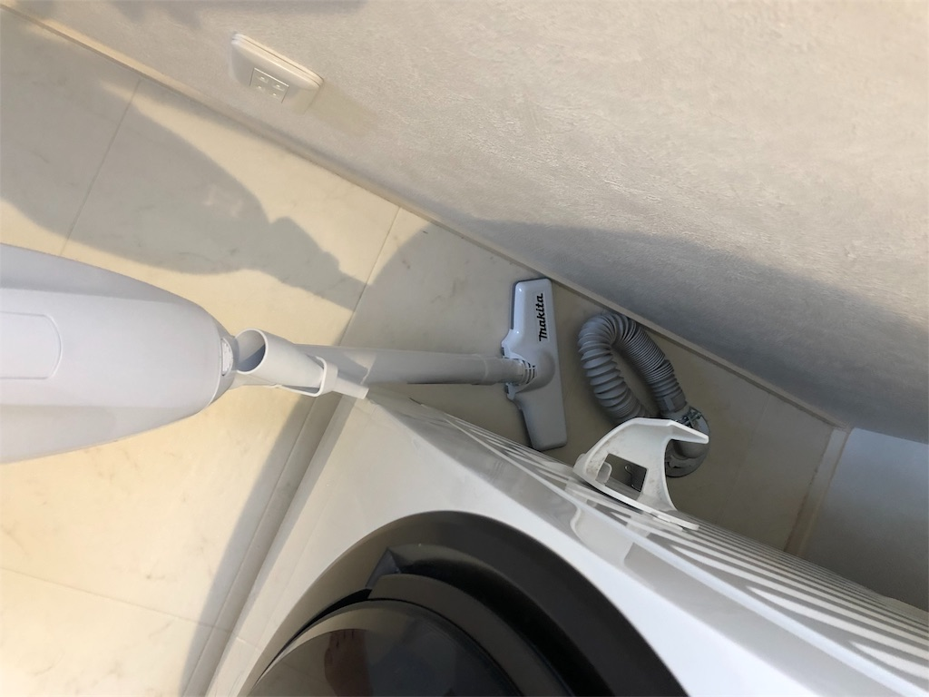 マキタの掃除機で洗濯機のすき間を掃除