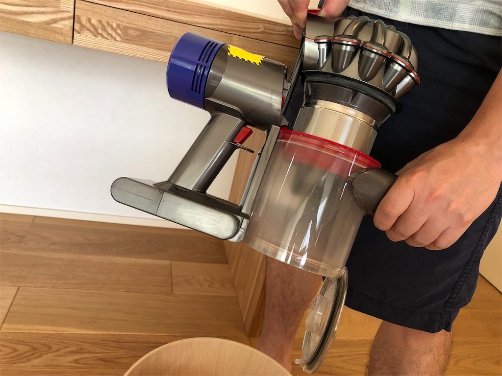 ダイソンの掃除機サイクロン式