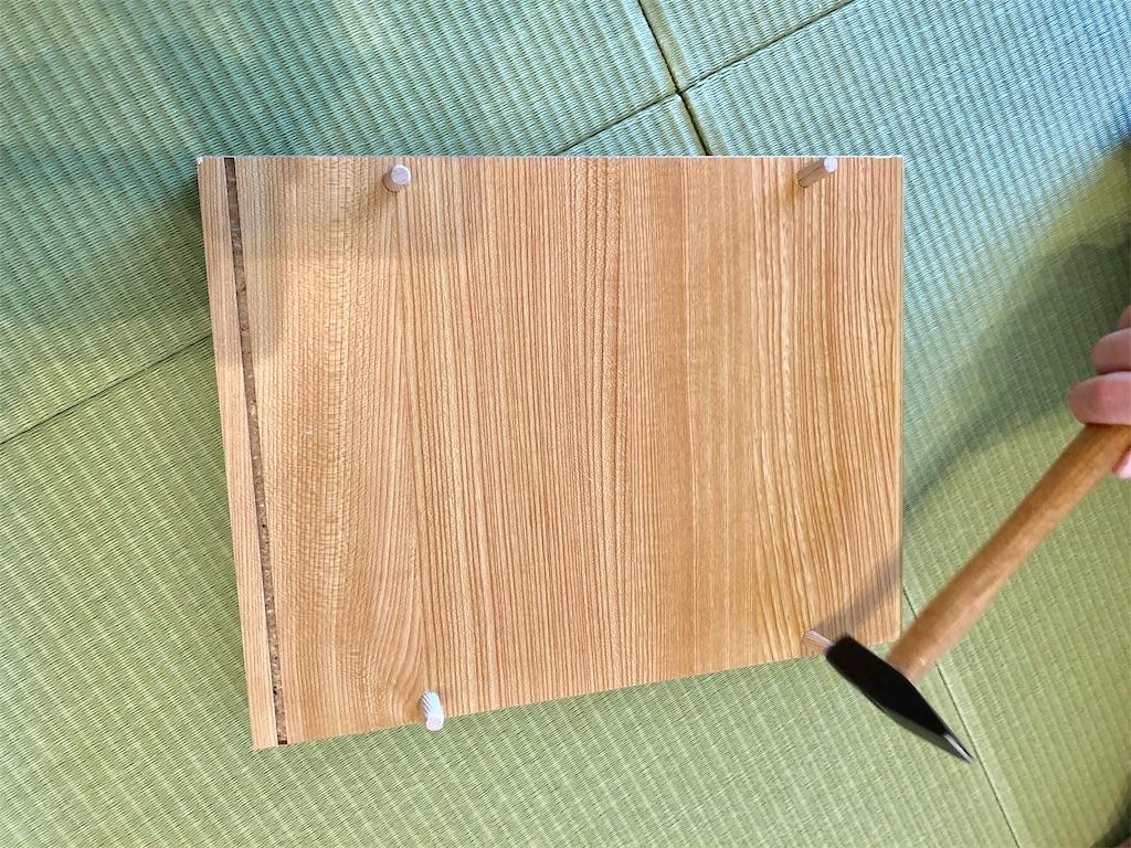 木製ジョイントを打ち込む