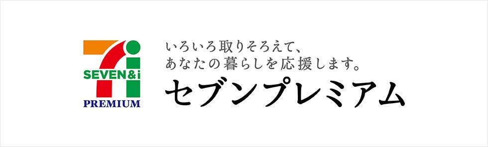 f:id:mamuseru4:20160918150745p:plain
