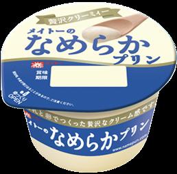 f:id:mamuseru4:20161221200901p:plain
