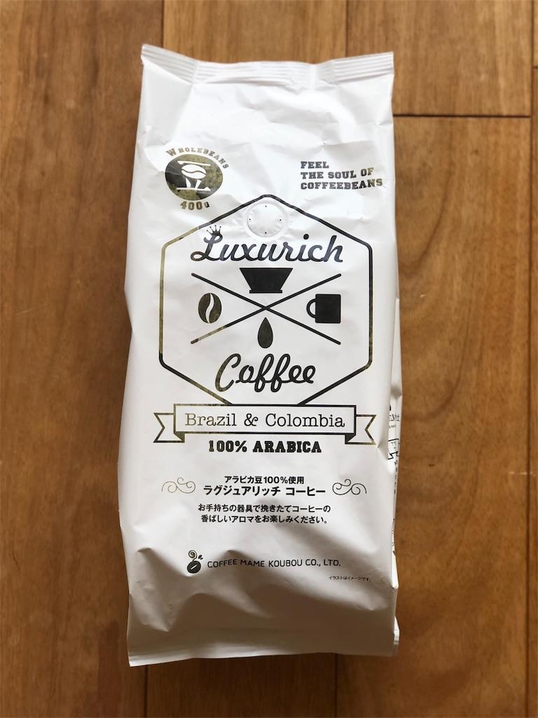 スーパー 豆 業務 コーヒー コストコ&業務スーパーで買える「高コスパ系コーヒー豆」は美味しいのか飲み比べてみた