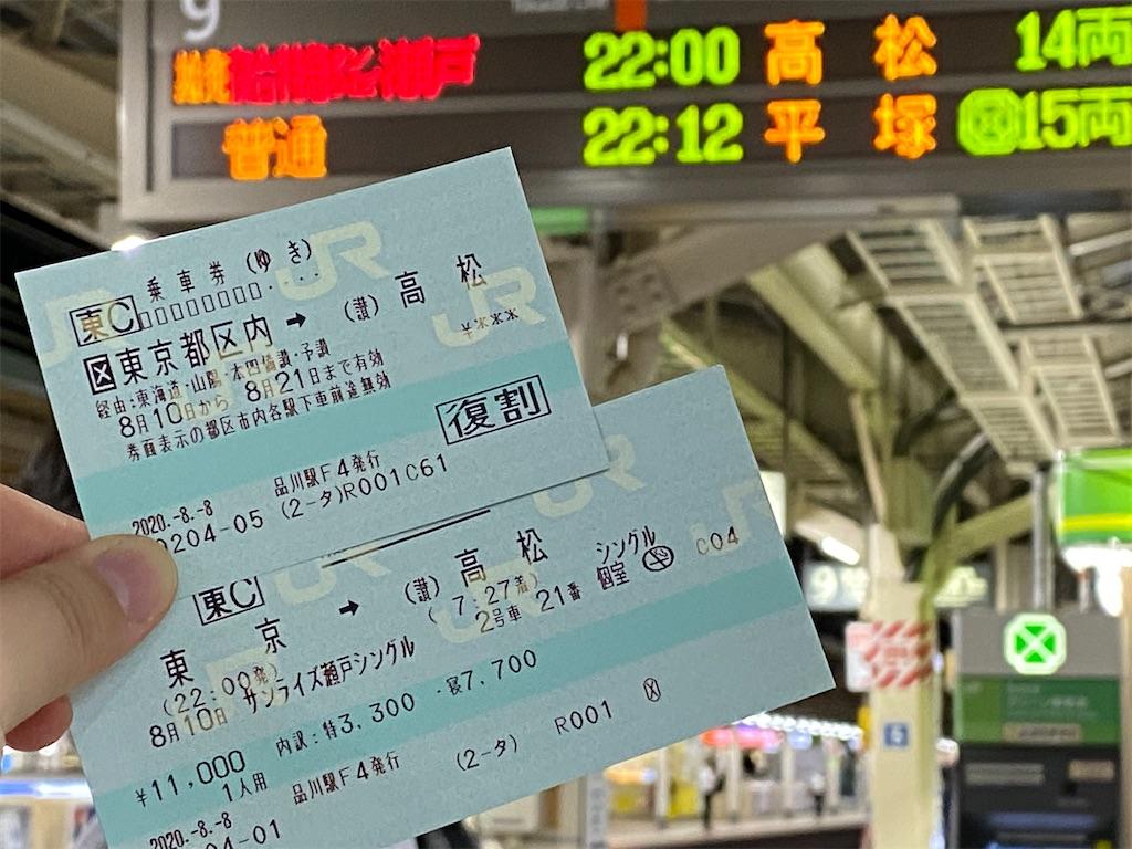 f:id:man_chan:20200815082956j:image