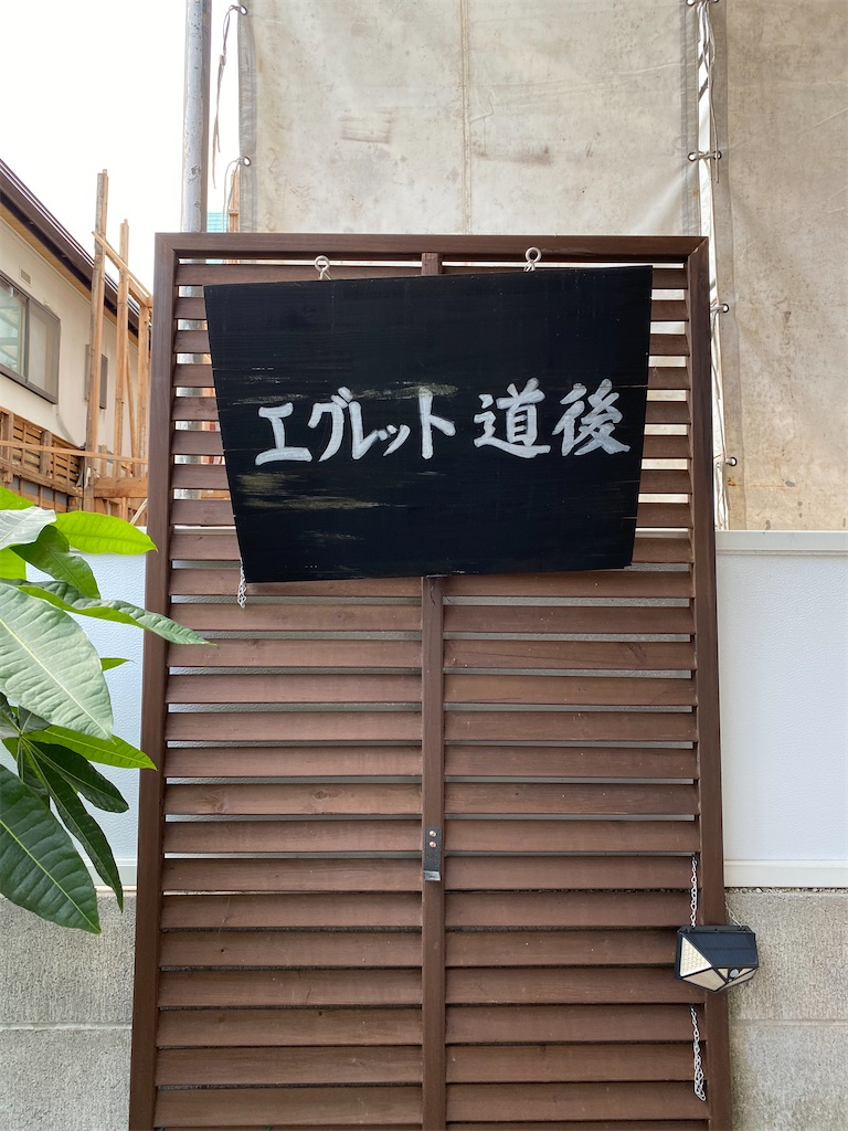 f:id:man_chan:20200815125702j:image