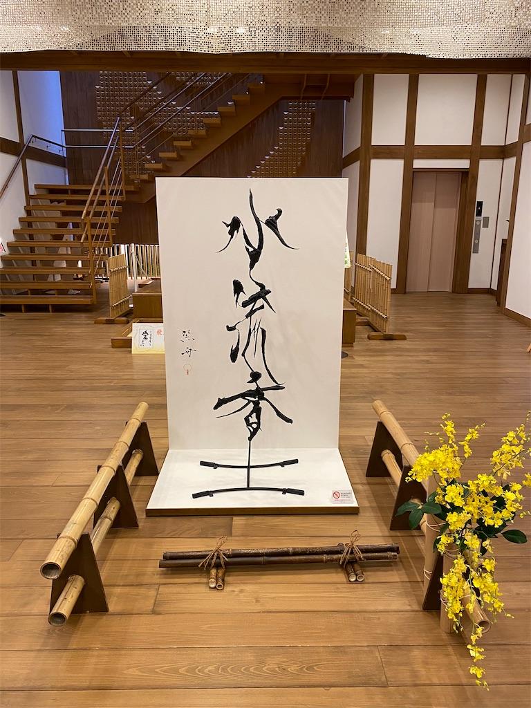 f:id:man_chan:20200815125820j:image