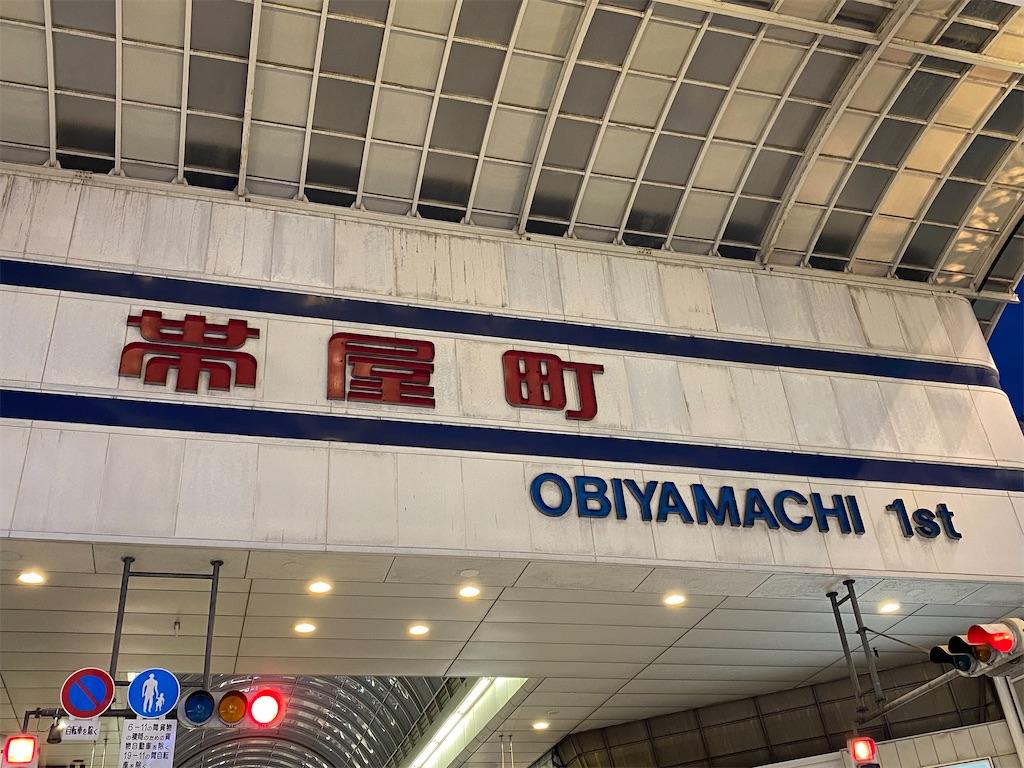 f:id:man_chan:20200817094658j:image