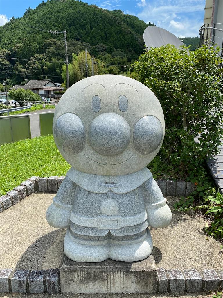 f:id:man_chan:20200819112047j:image