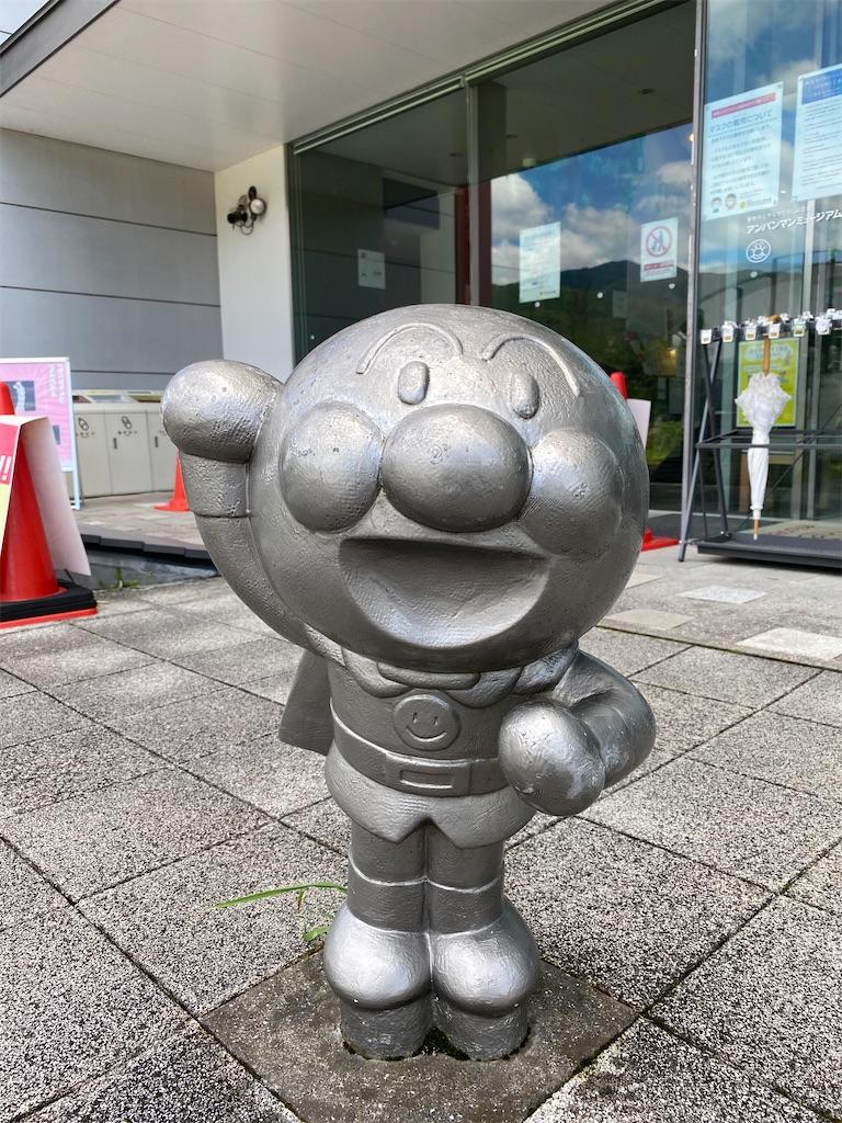 f:id:man_chan:20200819112053j:image