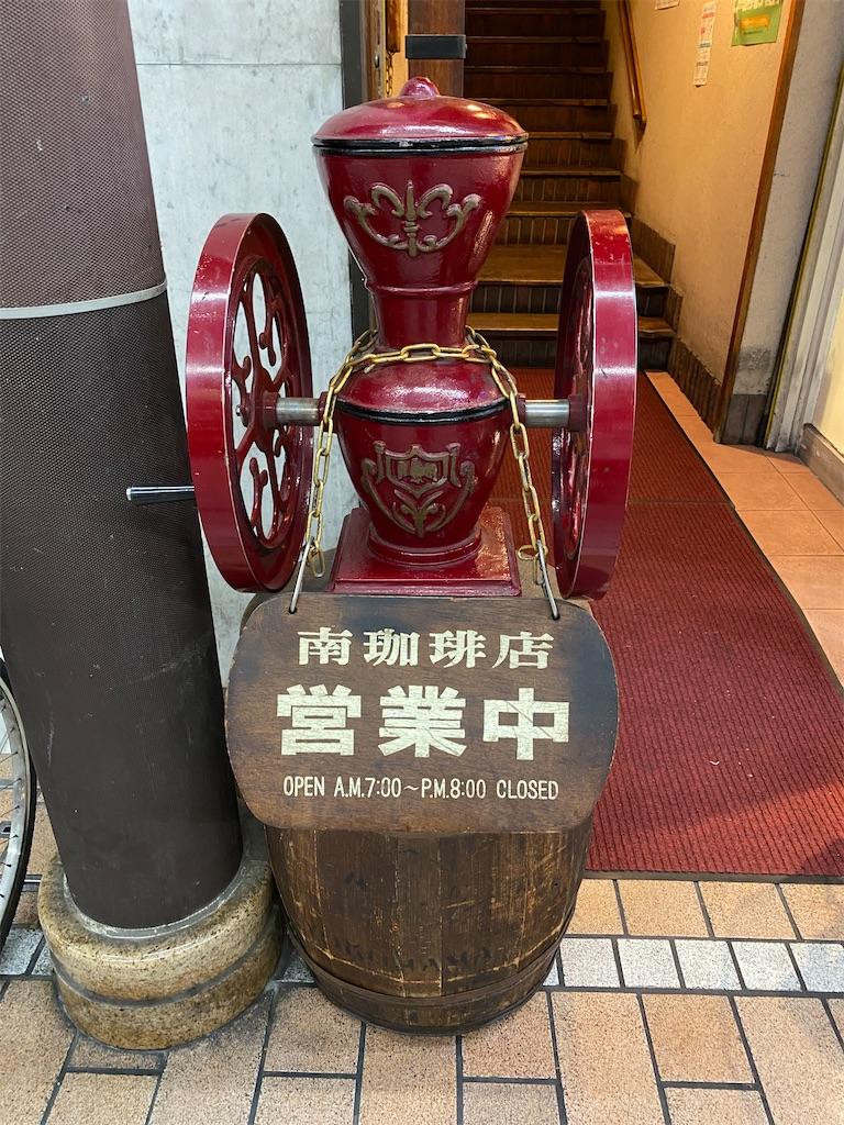 f:id:man_chan:20200819113241j:image