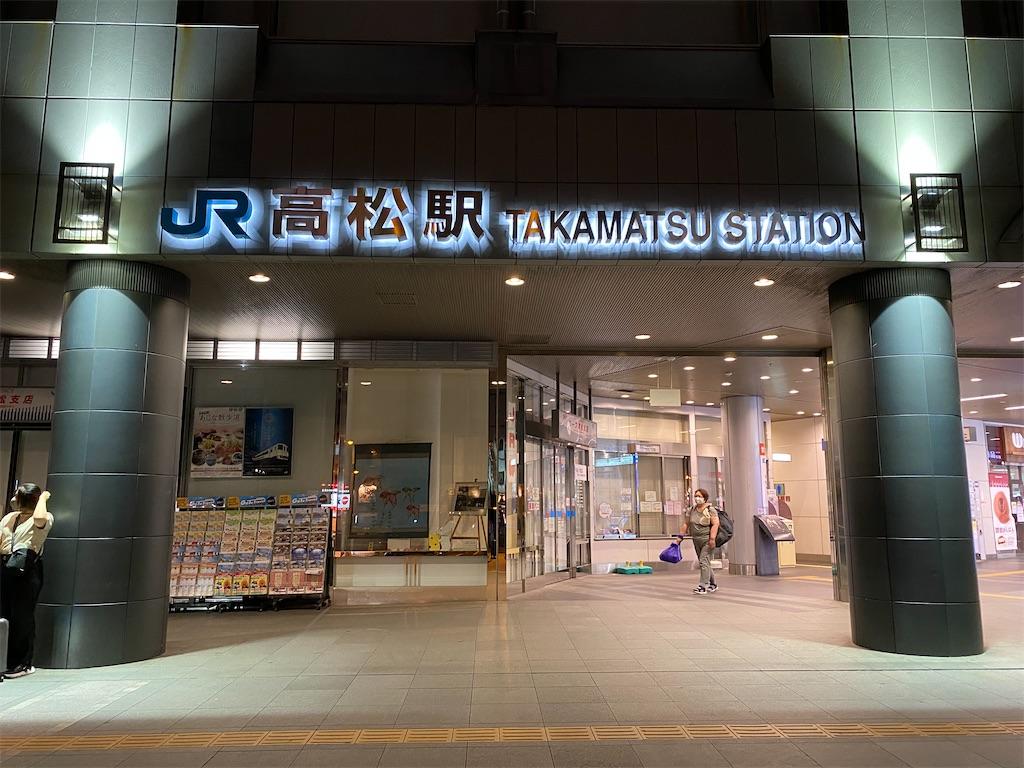 f:id:man_chan:20200819113327j:image