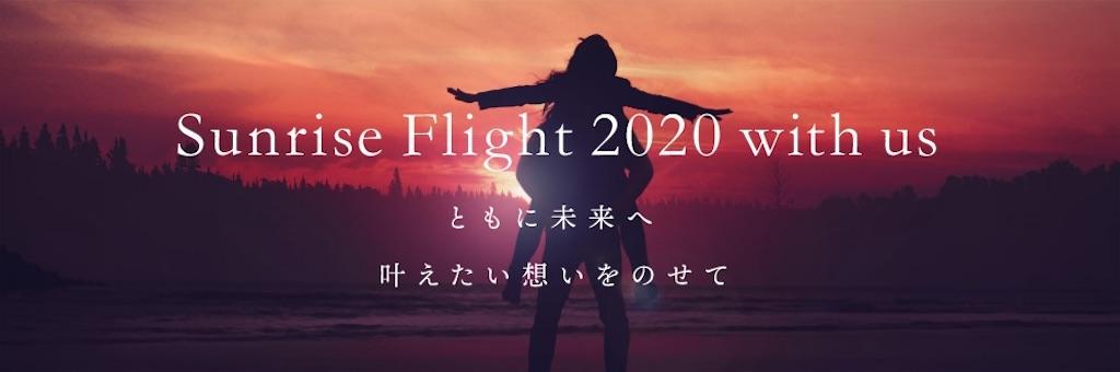 f:id:man_chan:20200906134514j:image