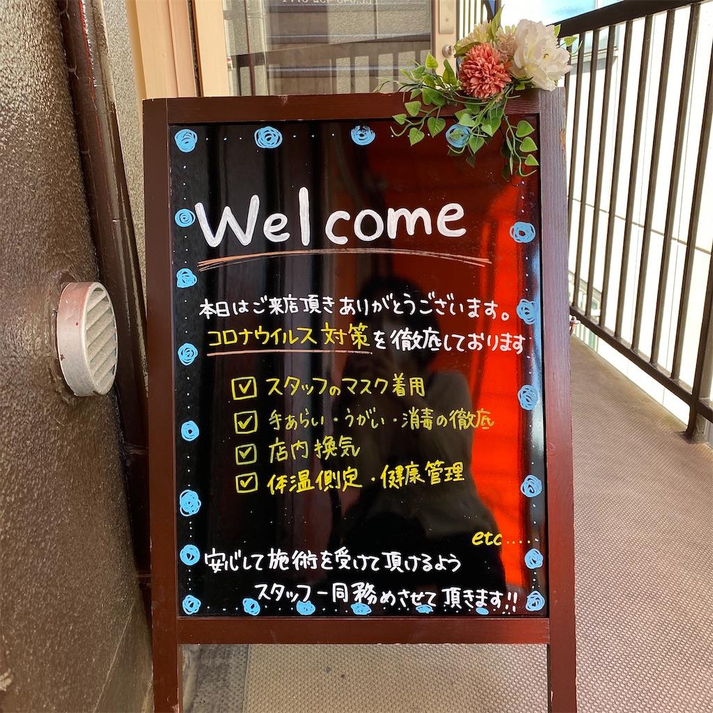 f:id:man_chan:20200912192439j:image