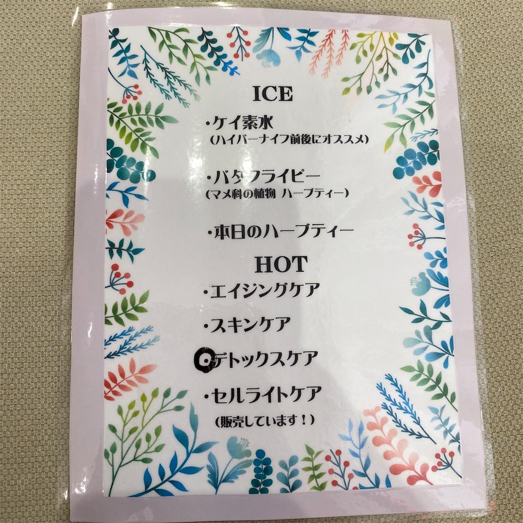 f:id:man_chan:20200912192526j:image
