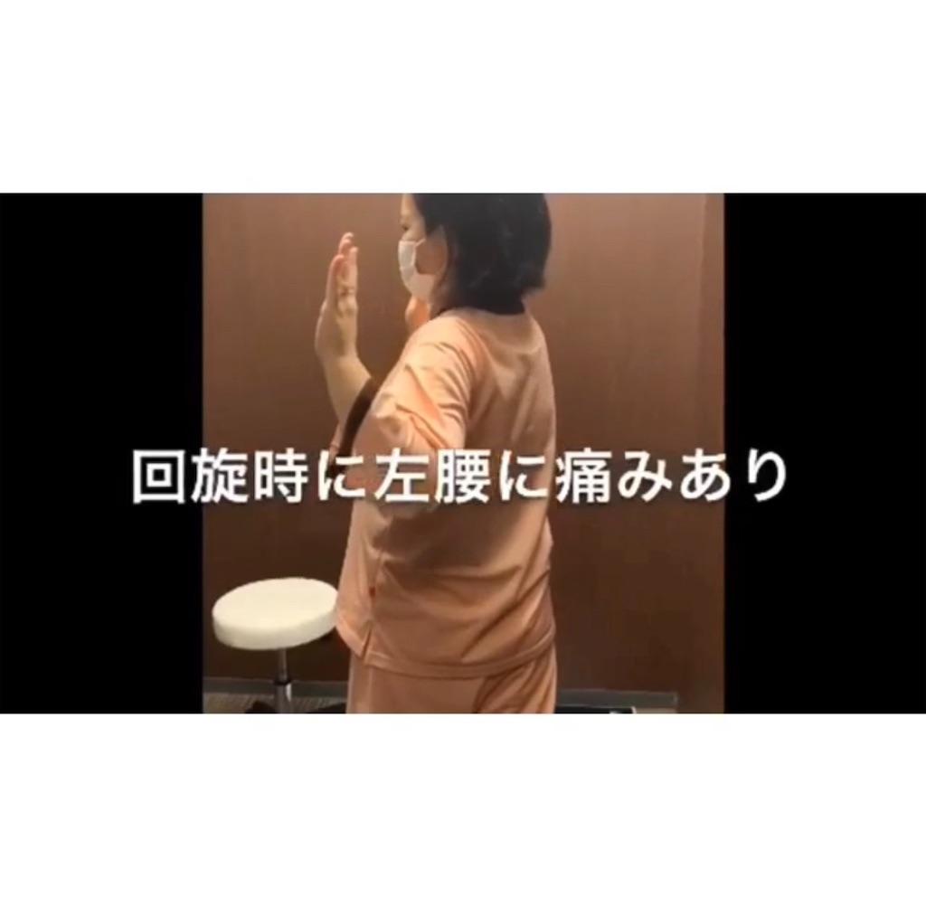 f:id:man_chan:20200915192205j:image