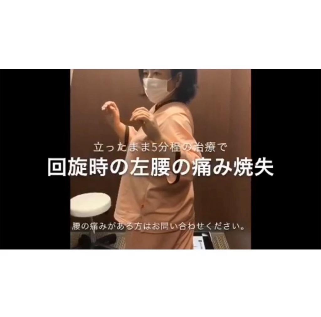 f:id:man_chan:20200915192214j:image
