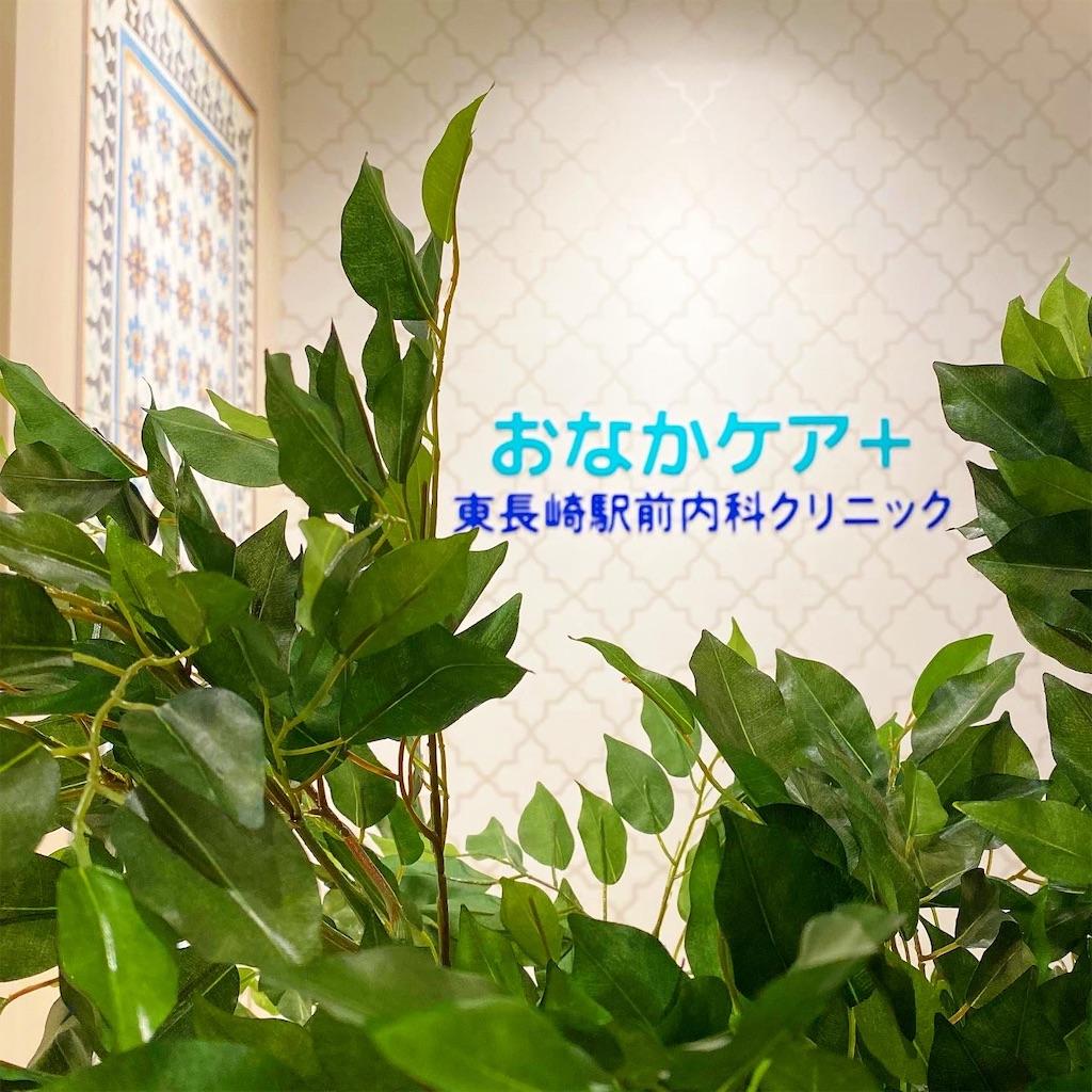 f:id:man_chan:20201001062320j:image
