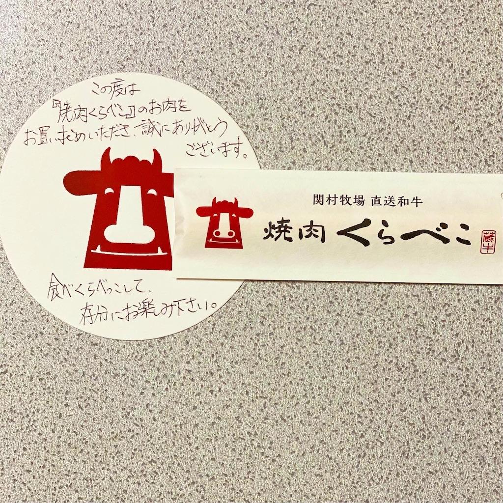 f:id:man_chan:20201110081633j:image
