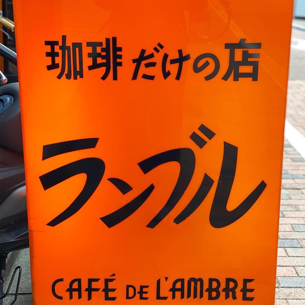 f:id:man_chan:20201119084843j:image