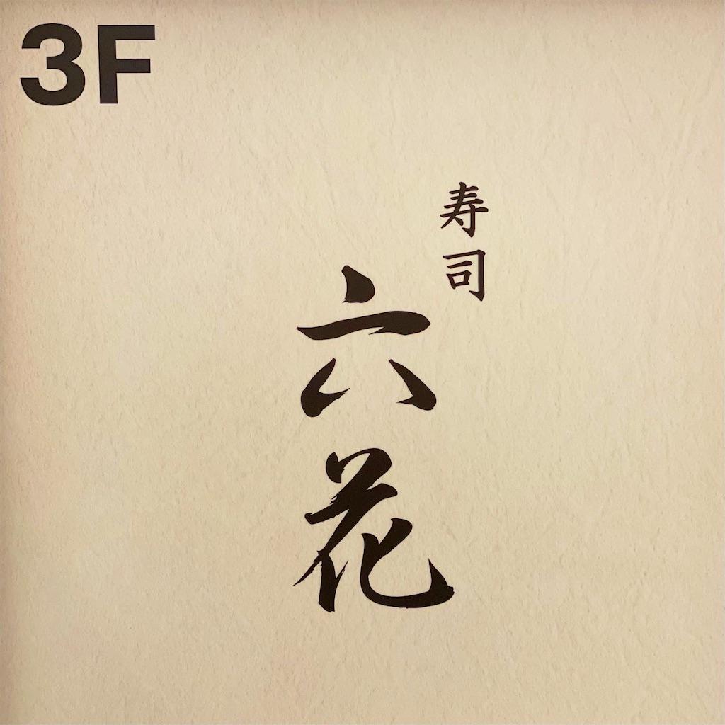 f:id:man_chan:20201204082955j:image