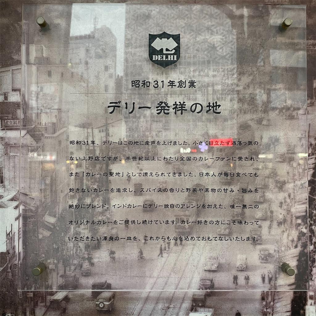 f:id:man_chan:20201215053010j:image