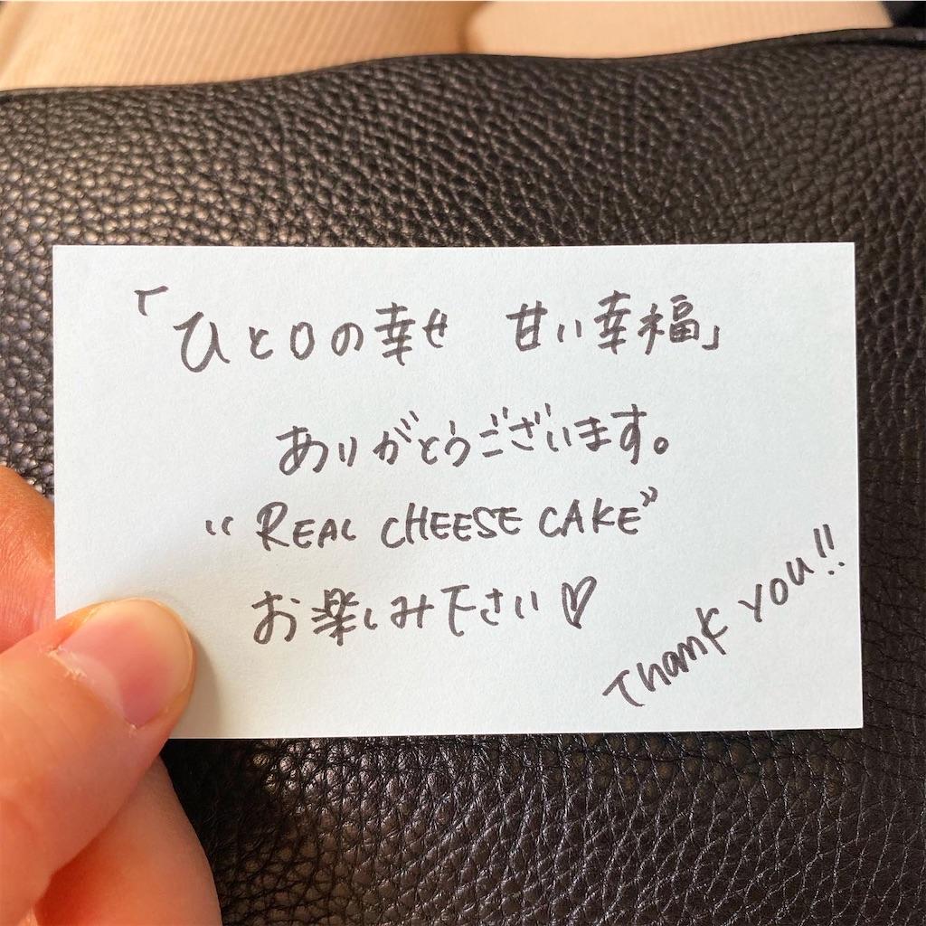 f:id:man_chan:20201222120150j:image