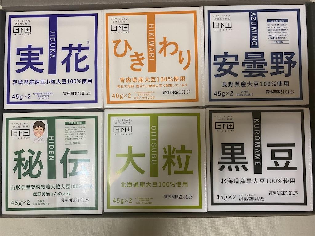 f:id:man_chan:20210118205939j:image