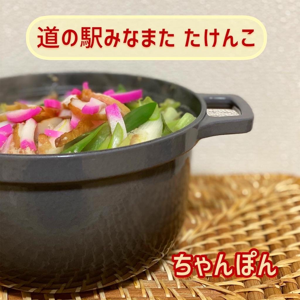 f:id:man_chan:20210119081433j:image