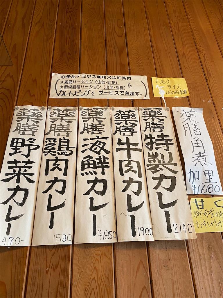 f:id:man_chan:20210206095348j:image