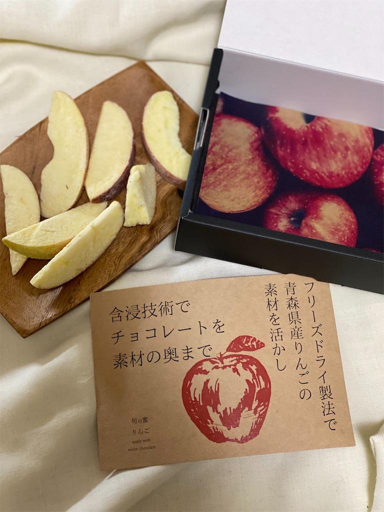 f:id:man_chan:20210215092100j:image