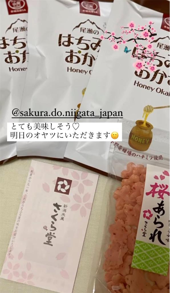 f:id:man_chan:20210226062138j:image