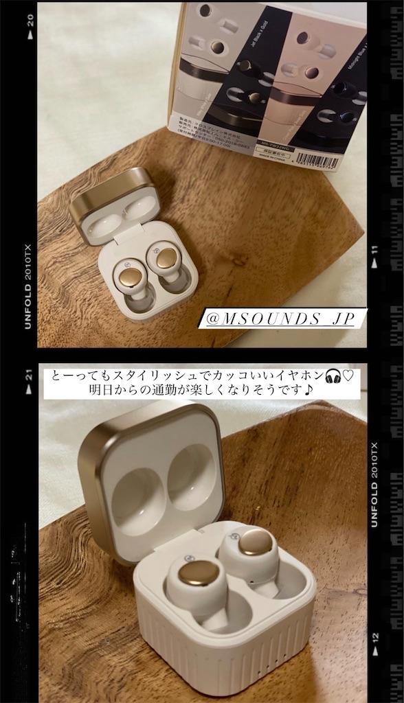 f:id:man_chan:20210303194902j:image