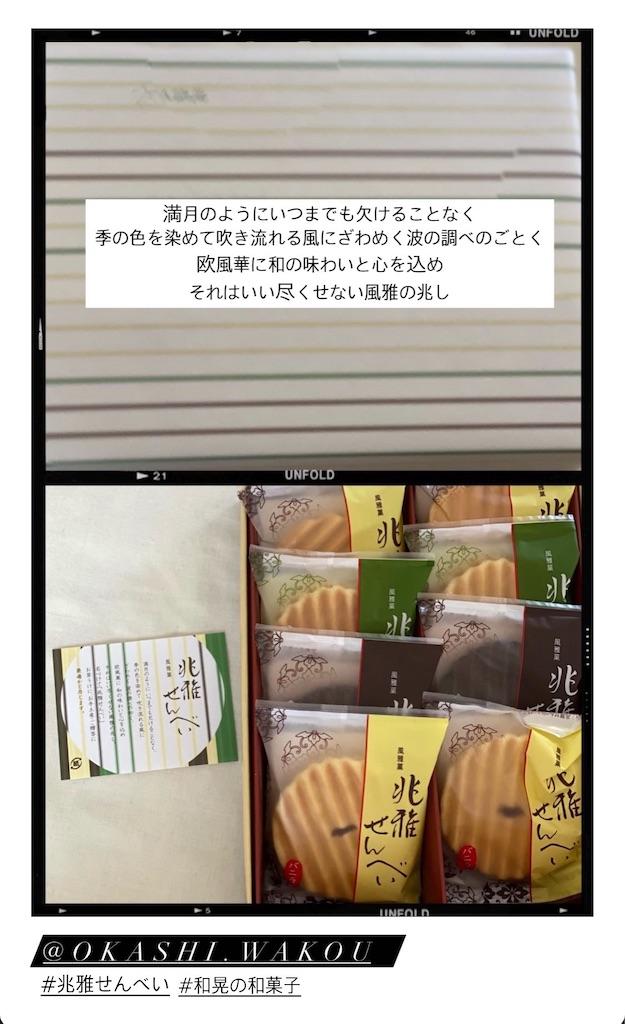 f:id:man_chan:20210307131126j:image