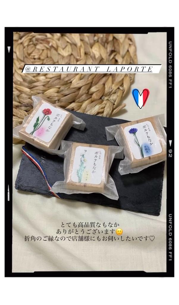 f:id:man_chan:20210317062207j:image