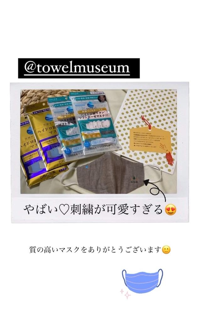 f:id:man_chan:20210317062210j:image