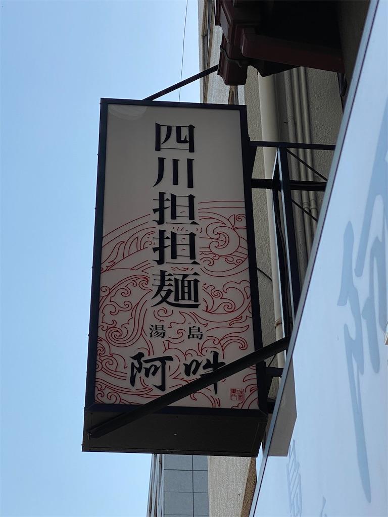 f:id:man_chan:20210403131531j:image