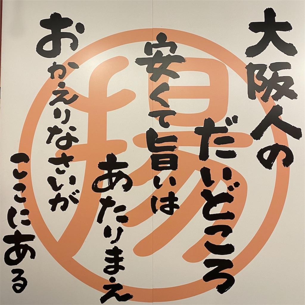 f:id:man_chan:20210407191822j:image