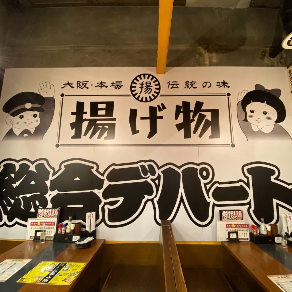 f:id:man_chan:20210407191826j:image