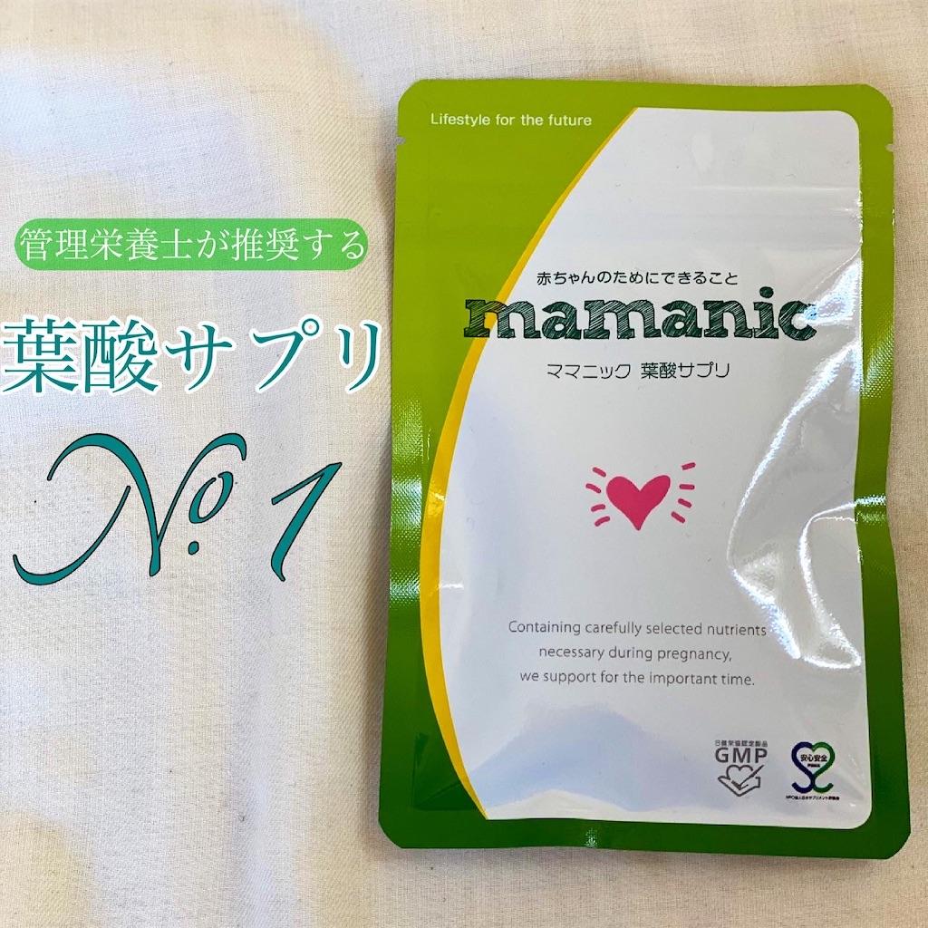 f:id:man_chan:20210410181529j:image