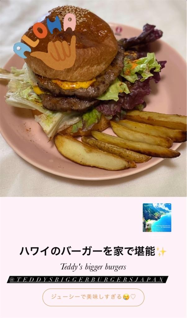 f:id:man_chan:20210414114346j:image